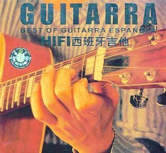 HIFI西班牙吉他(Best Of Guitarra Espanola)
